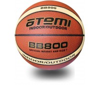 Мяч баскетбольный Atemi р.7 BB800