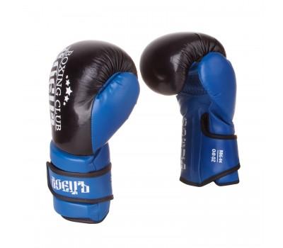 Перчатки бокс BBG-04 Синие