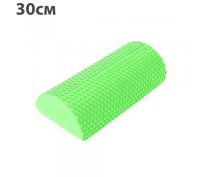 Ролик для йоги полукруг 30x15х7,5cm материал ЭВА