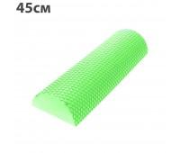 Ролик для йоги полукруг 45x15х7,5cm материал ЭВА