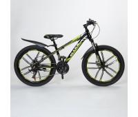 "Велосипед 24"" MAKS FINE MD (ЛИТЫЕ ДИСКИ) 21-ск"