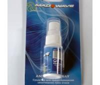 Антифог Mad Wave спрей 20 мл.
