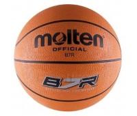 Мяч баск MOLTEN B7R р. 7, резина, оранж