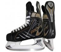 Коньки хоккейные Profy Z 7000