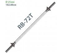 RB-72T Гриф прямой для штанги хром 180см/д-25мм/с гайками