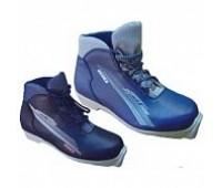 Ботинки лыжные Sport 502