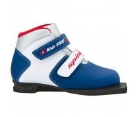 Ботинки лыжные Spine Kids Pro 399/1 75мм