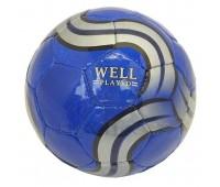 Мяч футбольный ATLAS Well Played р.5