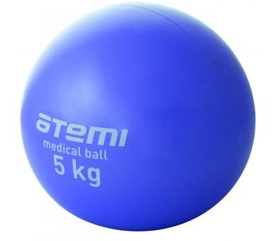 Медбол Atemi ATB05 5кг