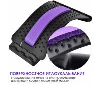 Массажер для спины Универсальный (фиолетовый) (B31670)