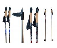 Палки лыжные алюминиевые MARAX