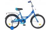"""Велосипеды 14"""""""