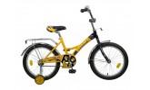 """Велосипеды 20"""""""