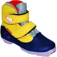 Ботинки лыжные NNN MARAX Kids