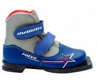 Ботинки лыжные Marax Kids на липучке 75мм