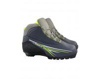 Ботинки лыжные Marax/MXN-300/NNN
