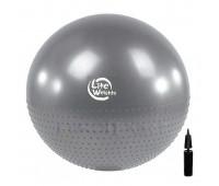 Мяч гимнастический+массажный 65 см BB010-26