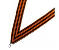 Лента для медалей георгиевская