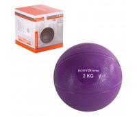 Медбол BF-MDB01 (2 кг)